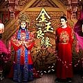 《金玉良缘》电视剧OST