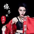 毛泽少最新专辑《鲜》封面图片