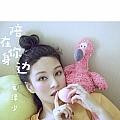 毛泽少最新专辑《陪在你身边》封面图片