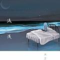 周深最新专辑《浅浅》封面图片