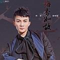 周深最新专辑《梅香如故(独唱版)》封面图片