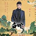 周深最新专辑《缘起(电影《白蛇:缘起》推广曲)》封面图片