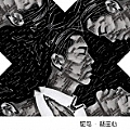 杨宝心专辑 鸵鸟