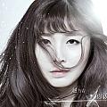 赵乃吉最新专辑《你说》封面图片