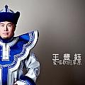 王丰钰专辑 爱唱歌的草原