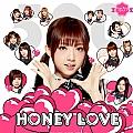 1931女子偶像组合专辑 Honey Love