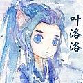 叶洛洛好听的歌最新/单曲精华集