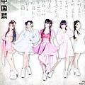 萌萌哒天团最新专辑《中国菜》封面图片