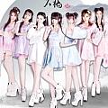 萌萌哒天团最新专辑《石桥》封面图片