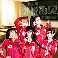 萌萌哒天团最新专辑《不说再见》封面图片