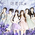 萌萌哒天团最新专辑《陪着你》封面图片