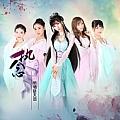 萌萌哒天团最新专辑《执念》封面图片