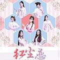 萌萌哒天团最新专辑《红尘恋》封面图片