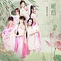 萌萌哒天团最新专辑《邂逅(电影《帝都公主传》宣传曲)》封面图片