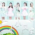 萌萌哒天团最新专辑《小风车》封面图片