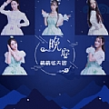 萌萌哒天团最新专辑《晚安》封面图片