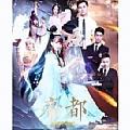 萌萌哒天团最新专辑《如果你想要(电视剧《帝都》推广曲)》封面图片