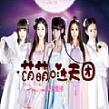 萌萌哒天团最新专辑《武侠情缘》封面图片