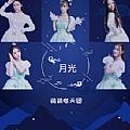 萌萌哒天团最新专辑《月光》封面图片