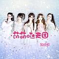 萌萌哒天团最新专辑《加油歌》封面图片