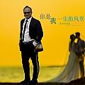 嘉利最新专辑《你是我一生的风景》封面图片
