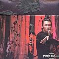 谢霆锋最新专辑《黄、锋 (内地版) {Disk 1}》封面图片