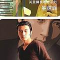 谢霆锋最新专辑《英皇钢琴热恋系列 - 谢霆锋》封面图片