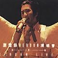 谢霆锋最新专辑《Reborn 演唱会 北京站(Disc 2)》封面图片