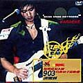 谢霆锋最新专辑《加州红903狂热分子音乐会》封面图片