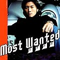 Most Wanted霆锋精选