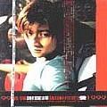 谢霆锋最新专辑《谢谢你的爱1999》封面图片