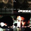 谢霆锋最新专辑《无声仿有声》封面图片