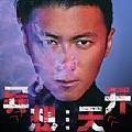 谢霆锋最新专辑《异想天开》封面图片