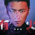谢霆锋最新专辑《有火》封面图片