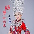 金姗姗最新专辑《好梦盼你来》封面图片