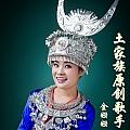 金姗姗最新专辑《土家族原创歌手》封面图片
