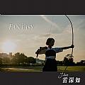 J.Arie专辑 Fantasy