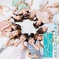 S.I.N.G女团新专辑《听见夏至》