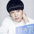 韩安旭最新专辑《多幸运》封面图片