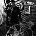 韩安旭最新专辑《最对的人》封面图片