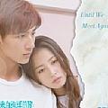 姜丽文专辑 Until We Meet Again(网络剧《来自海洋的你》片尾曲)