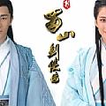 明珠(电影《新蜀山剑侠传》主题曲)