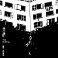陈柏霖新专辑《北楼》