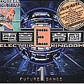 电音E帝国专辑 Electric Kingdom Vol 1(Disc 3)