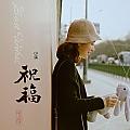 张溪专辑 祝福