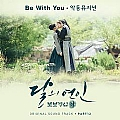 步步惊心丽专辑 步步惊心丽OST