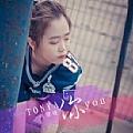 刘增瞳最新专辑《你》封面图片