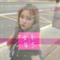刘增瞳最新专辑《合影留恋》封面图片