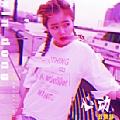 刘增瞳最新专辑《心动》封面图片