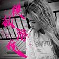 刘增瞳最新专辑《模拟游戏》封面图片